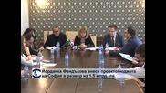 Йорданка Фандъкова внесе проектобюджета на София в размер на 1,5 млрд. лв.