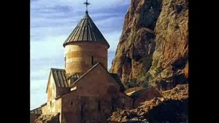 Aрмения - Sound