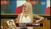 Big Brother All Stars (10.12.2014) - част 2