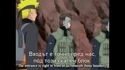 Naruto Shippuuden - Епизод 47 - Bg Sub