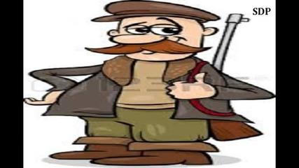 Дядо Стария Ловец:весело Детско Стихче