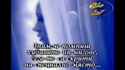 Bon Jovi - Ill Be There For You - + Превод