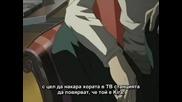 Death Note Епизод 11