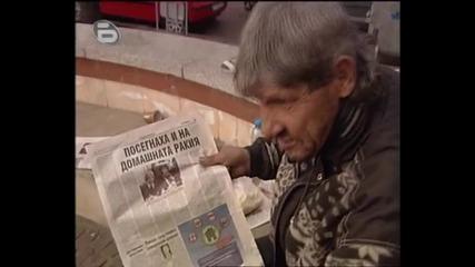 btv Новините - Пиянка за акциза на домашната ракия :d
