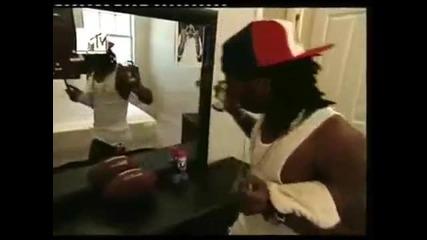 Къщата на Lil Wayne