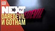 NEXTTV 035: Сериали: Daredevil и Gotham