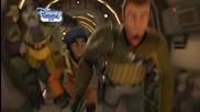 Междузвездни Войни Бунтовниците Реклама 2 Бг Аудио Hd