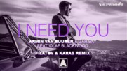 Armin van Buuren feat Olaf Blackwood- I Need You (filatov and Karas Remix) new 2017