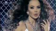 (2013) Мария ft.costi - Мен Избра * Текст от H O T _ S E X Y _ C H I C K *