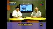 Господари На Ефира 04.07.2007