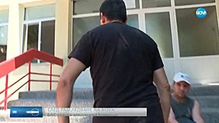 След разследването на NOVA: Вътрешна проверка в пазарджишката болница