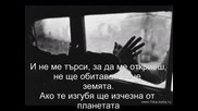 Vasilis Karras - Ke Min Me Psaksis ~ Да Не Ме Търсиш
