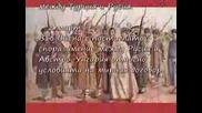 Честит 3 - Ти Март На Всички Българи