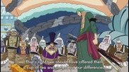 One Piece - 535 [good quality]