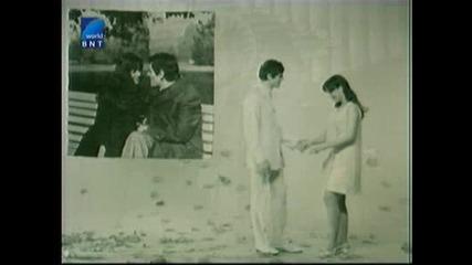 М. Нейкова и М. Белчев - Закъснели срещи