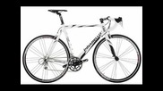 Nazareth - My White Bicycle