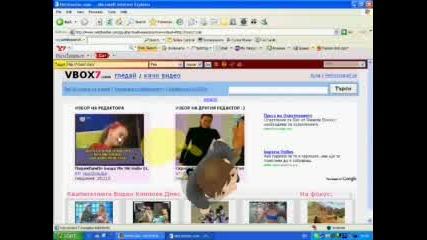 Как Да Се Базикаме С Някой Сайт
