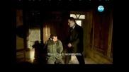 Край или начало еп.2 (bg audio - son 2013)