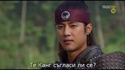 Kim Soo Ro.26.1