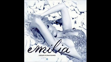 New! Емилия - Ще чакам да ми звъннеш ( C D - R I P )