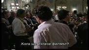 Нотинг Хил с Джулия Робъртс и Хю Грант (1999) (бг субтитри) (част 2) Vhs Rip Александра Видео