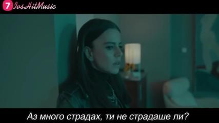Бг Превод | Simge - Üzülmedin mi / Не страдаше ли?