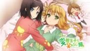 Hentai Ouji to Warawanai Neko. Episode 3 Bg Subs