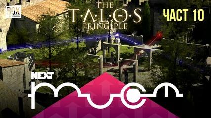 NEXTTV 016: The Talos Principle (Part 10) Максим от Бяла Слатина