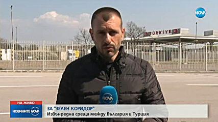 Борисов за нарушителите на мерките: Това не е игра на криеница с управляващите