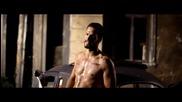 * Лятно румънско * Ami - Otra vez (официално видео - 2013)