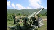 Сръбска Артилерия