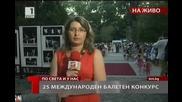 25 межд. балетен конкурс във Варна