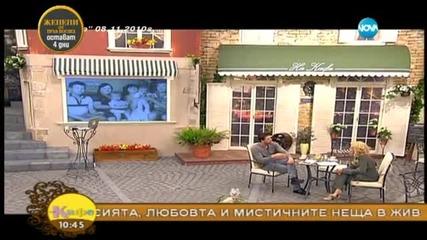 На Кафе с актьора Фахрадин Фахрадинов (13.03.2015)