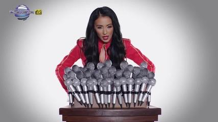 Ани Хоанг - Имам Новина 2015