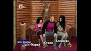 Гавра с Елеонора, Стоян и Мария в Господари на Ефира 19.04.2010