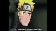 Naruto Shippuuden - Ep.154 - {bg Subs}