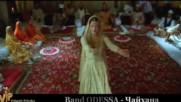 Band Odessa - Чайхана