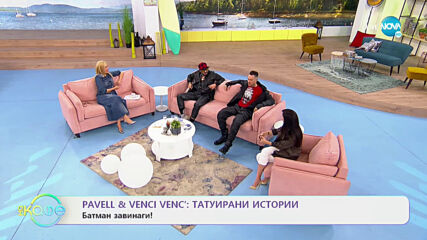 """""""На кафе"""" с Pavell & Venci Venc' (15.01.2021)"""