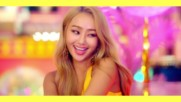 {бг превод} Hyolyn & Kisum - Fruity