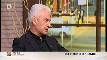 Волен Сидеров - Тази събота - Санкции и независимост. / Тв Alfa - Атака 22.03.2014г.
