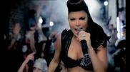 David Guetta & Chris Willis ft Fergie & Lmfao - Gettin Over You + Бг Превод