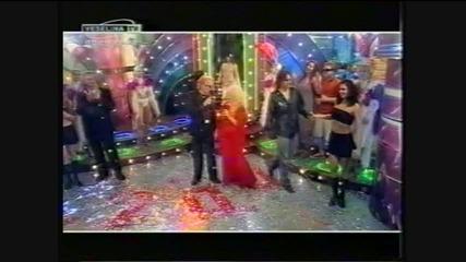 Васил Найденов И Силвия Кацарова-огън От Любов-тв Веселина -2005
