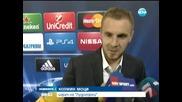 Лудогорец се класира за групите на Шампионската лига - Новините на Нова