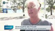 Тропическа буря застрашава Западнан Австралия