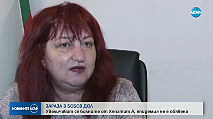 Новините на NOVA (17.01.2020 - централна емисия)