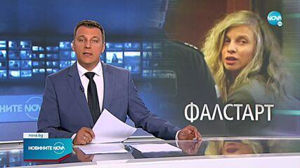 """ЛиЛана организира нов екип адвокати, прокуратурата я свързала с """"Магнитски"""""""