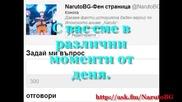 Narutobg-фен страница