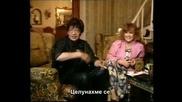 Емил Димитров За Алла Пугачова - 1994