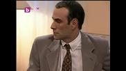 От обич 51 епизод