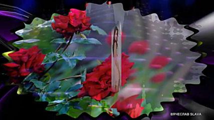 Михаил Кармаш - А я несу тебе цветы